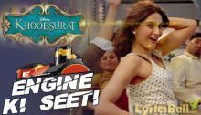 engine-ki-seeti-song-khoobsurat