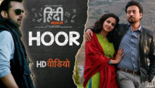 hoor-hindi-medium