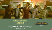 teen-kabootar-lucknow-central