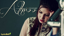 athroo-ss-chaudhary